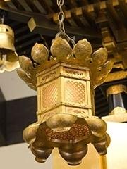 TempleArtifacts: Tsuri Toro Lamp
