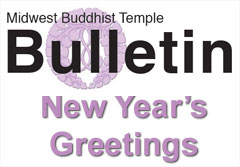 new years greetings in the bulletin