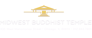 Midwest Buddhist Temple Logo