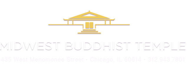 Midwest Buddhist Temple